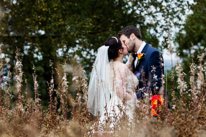 Bryn meadows wedding photos